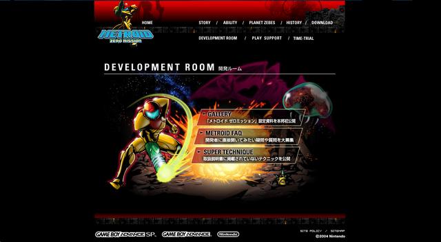 File:Development Room.png