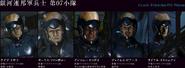 Galactic Federation 07th Platoon