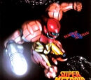 Super Metroid: Sound in Action