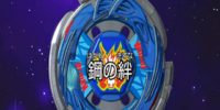 Metal Fight Beyblade - Episode 47