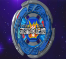 Metal Fight Beyblade - Episode 14