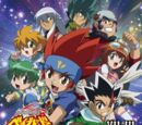 Metal Fight Beyblade (Song)