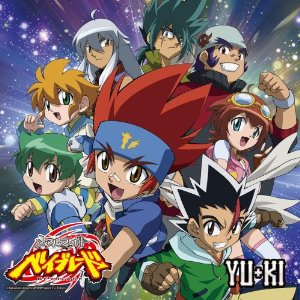 File:Metal Fight Beyblade Single.jpg