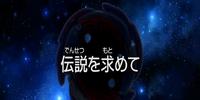 Beyblade: Metal Masters Episode 1