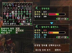 Armory 3