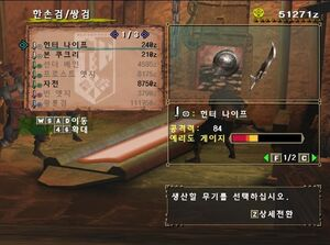 Craft menu 5