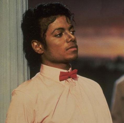 File:Billie Jean Gallery.jpg