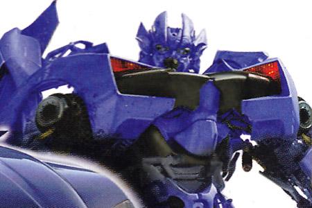 File:SpeedStars-toy BluestreakCard.jpg