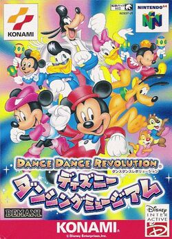 Dance-dance-revolution-disney-dancing-museum-n64