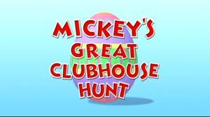 File:Mickey's Great Clubhouse Hunt title card.jpg