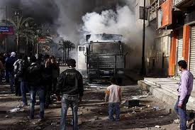 Conflicto egipcio.jpg