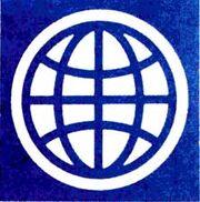 Bancointermicronacional1.jpg