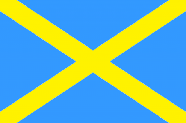 File:800px-Flag of the Kivien.png