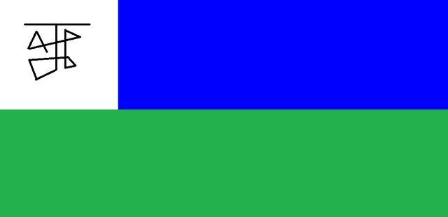 File:Flagjap 2.jpg
