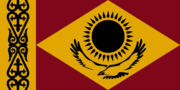 Norvale Flag