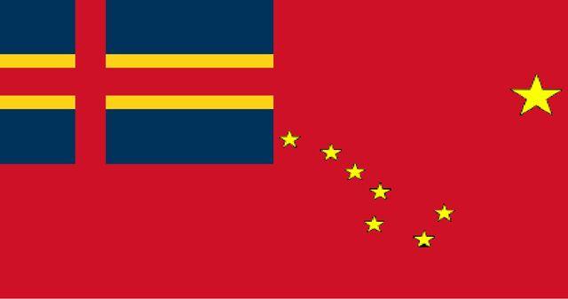 File:Southwestern Greenland Territory Flag.jpg