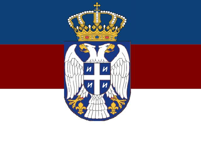 File:Izkanskaflag.png