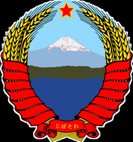 File:Japuchean Emblem.png