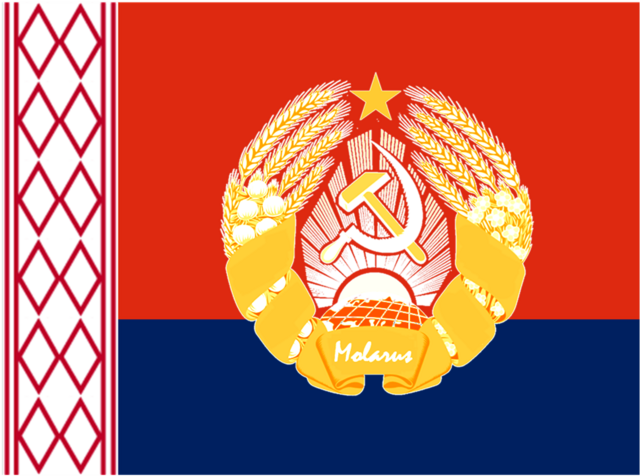 File:Molarusian Presidential Flag.png