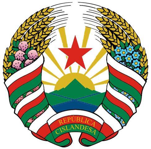 File:Escudo de la República Cislandesa.jpg