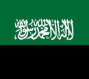 Všebořický emirát