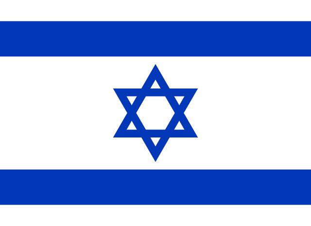 File:Israeli flag.png