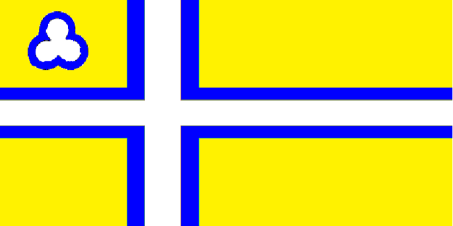 File:Propsed Flag 4.png