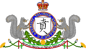 File:Talossan Arms.png
