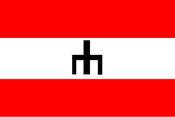 File:The flag of Az.jpeg