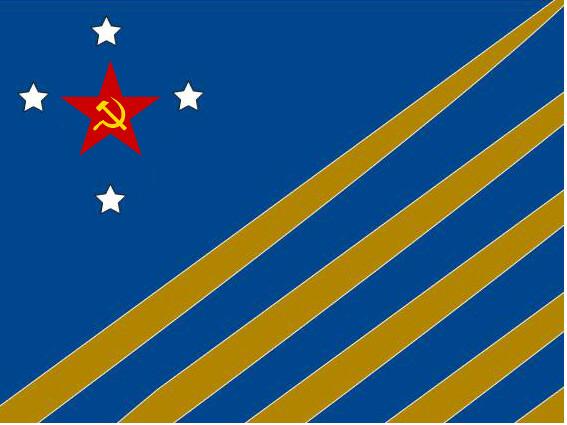 File:Peoples republic of Frigus.jpg