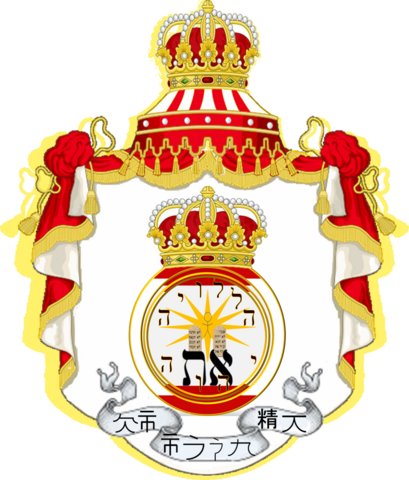 File:Seal Gillia (new).png