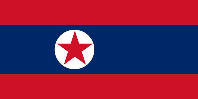 File:North Taipanese flag.png