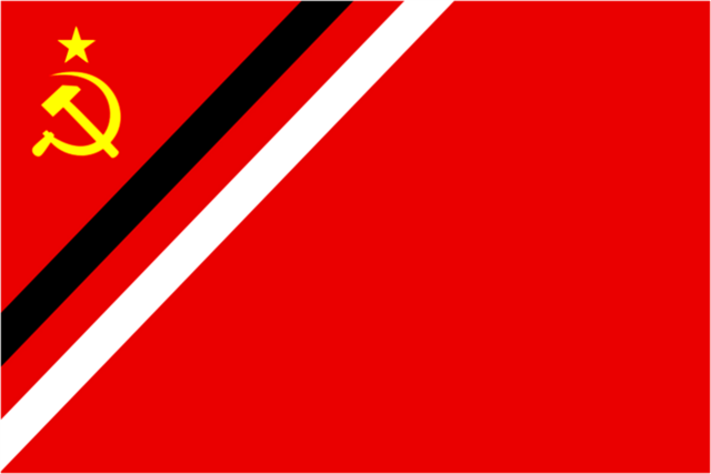 File:South Cubodian Flag.png