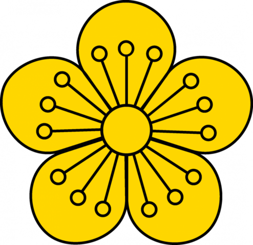 File:Imperial Seal of Taihan.png