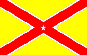 UPUC Flag new