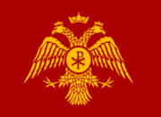 Σημαία Αυτοκρατορίας Θράκης