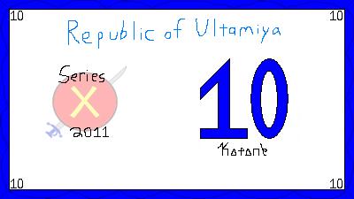 File:Obverse 10 Katane.png