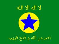 Arabic-schalamzaar-flag