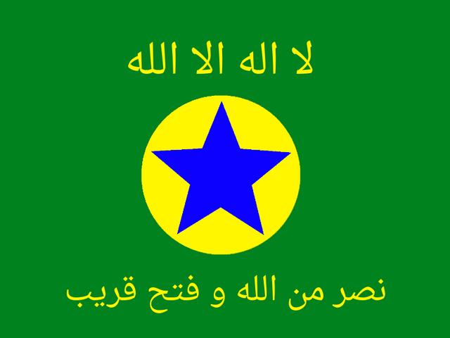 File:Arabic-schalamzaar-flag.png