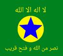 Arabic Schalamzaar