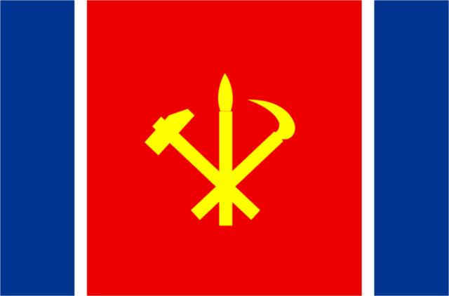 File:1000px-Flag of SouthCubodia.png