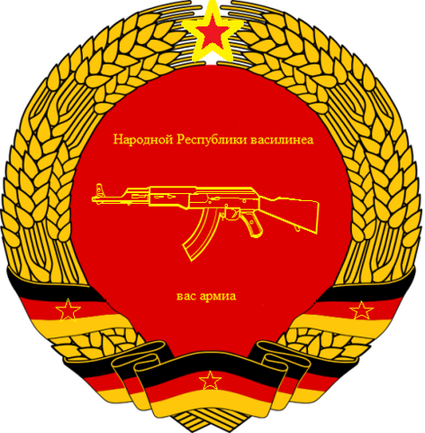 File:480px-CoaEastGermany.png