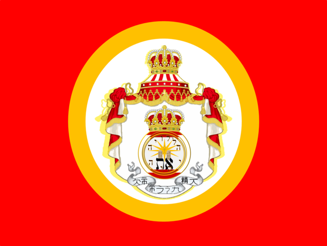 File:Flag of Perrysburg.png
