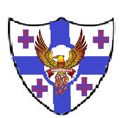 File:Coat of alam.png