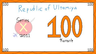 File:Obverse 100 Katane.png