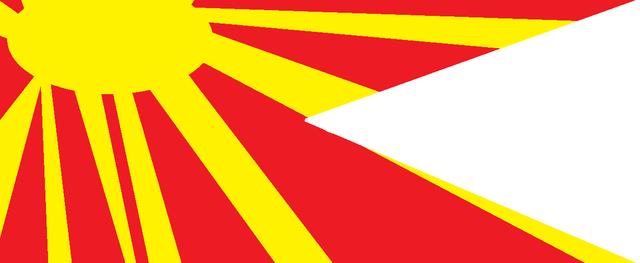 File:Federation of Macedonian Corregimientos of Bocas del Toro.png