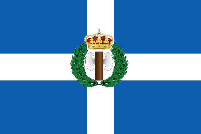 File:Flag of Kingdom of Mouzilo.png