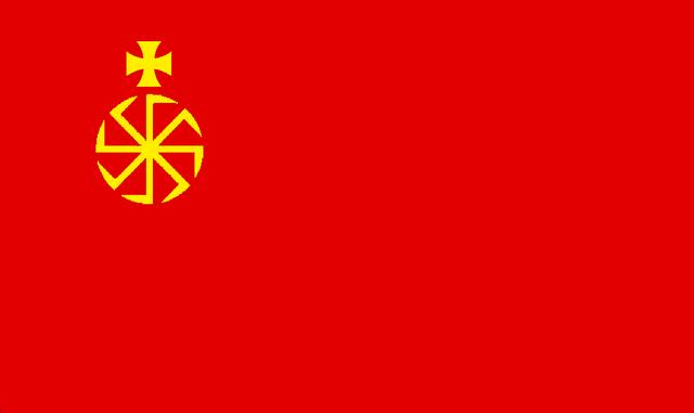 File:German-Slavic Union flag.png