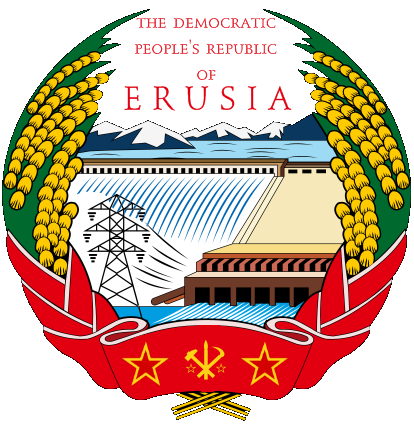 File:ErusianCrest01.png