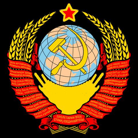 File:Emblem of the UNSSR'LARGE.png